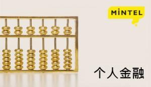 china-finance-bnr-400x230