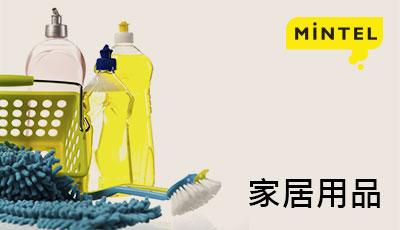 敏特2014家居用品报告-目录china-household-bnr-400x230