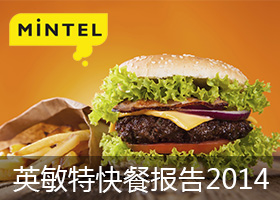 single-fastfood-main-pic