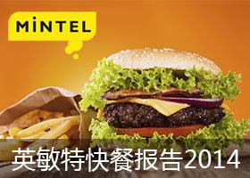 single-fastfood-main-pic