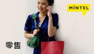 英敏特中国零售报告
