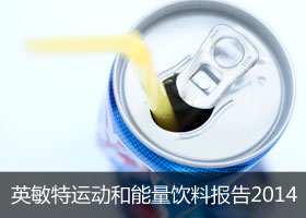运动和能量饮料2014