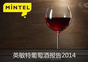 280x200-Main-Image-wine