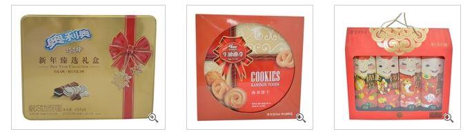 Biscuits_Cookies_gift