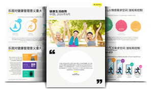 book-China-health-and-wellness