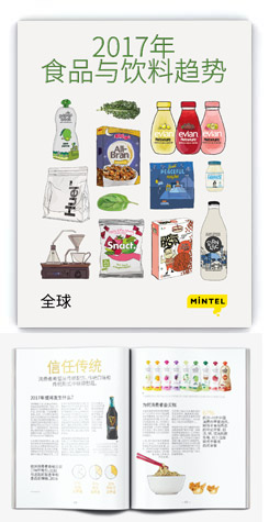 pdf-preview-food-drink-2017
