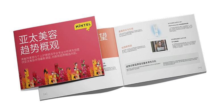 pdf-APAC-Beauty-Landscape-2017