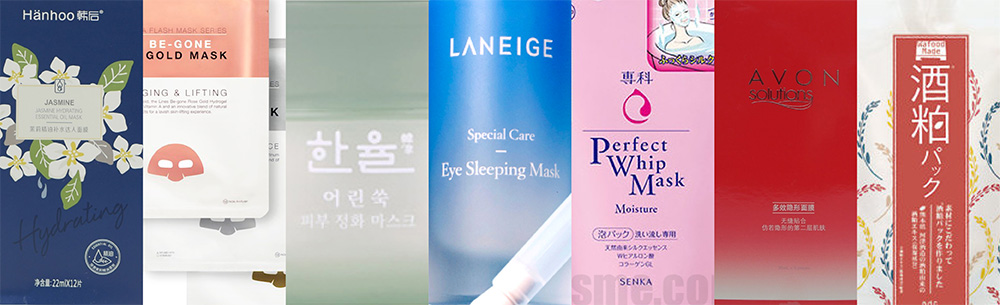 APAC-facial-masks-blog