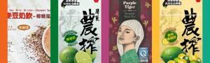 SocialMedia_APAC_TaiwanF&DInnovationBlog_1000x305
