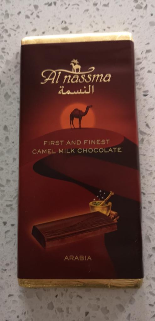 camels-milk-494x1024