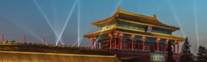SocialMedia_APAC_BeijingPalaceMuseumBlog_1000x305