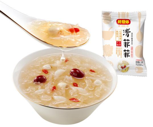 haoxiangni - Copy