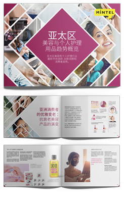 BPC_APACLandscape2019_CN_LandingPageBooklet - 245x410