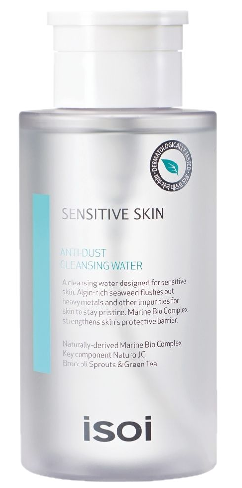isoi anti-dust cleansing water