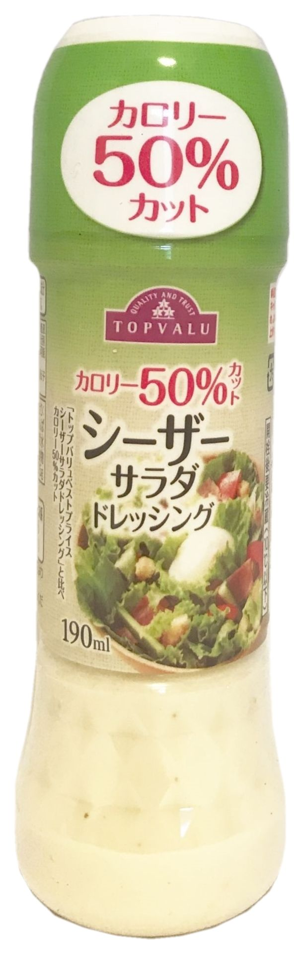 Topvalu salad dressing