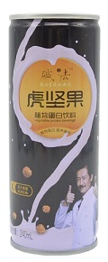Tiger-Nut-Vegetable-Protein-Beverage
