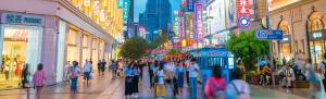 ReportsExpansion_Thoughtpiece_China_ImpactOnConsumers_Digital_Blog_1000x305