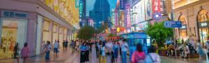 英敏特发布最新《新冠疫情下的中国消费者》洞察 banner
