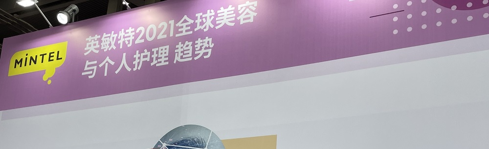 WeChat Image_20210325130507